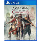 assassins-creed-chronicles-trilogy