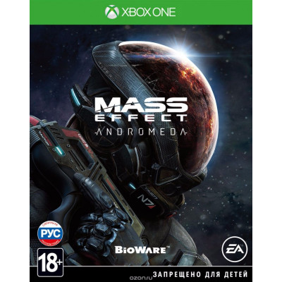 mass-effect-andromeda-xbox