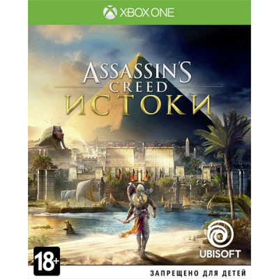 Assassin's Creed Истоки (Origins) [Xbox One]