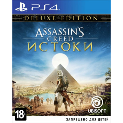 Assassin's Creed Истоки (Origins). Deluxe Edition [PS4]