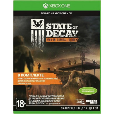 State Of Decay Year-One Survival Edition [Xbox One]