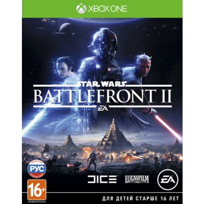 Star Wars Battlefront II [Xbox One]