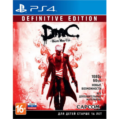 DmC Devil May Cry. Definitive Edition [PS4]