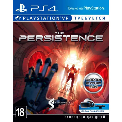 The Persistence (только для VR) [PS4]
