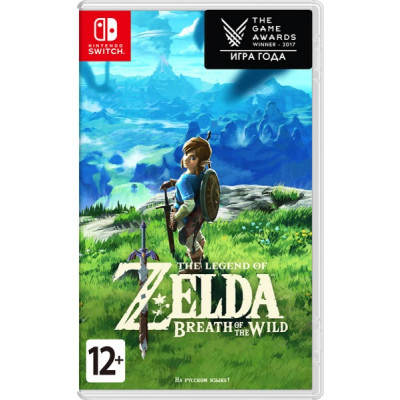 The Legend of Zelda Breath of the Wild [Switch]