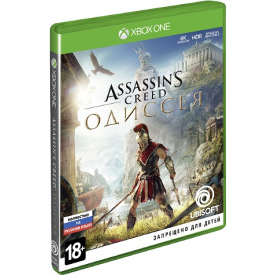 Assassin's Creed Одиссея [Xbox One]