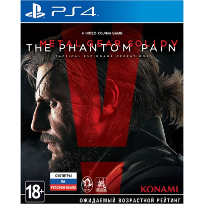 Metal Gear Solid V The Phantom Pain [PS4]