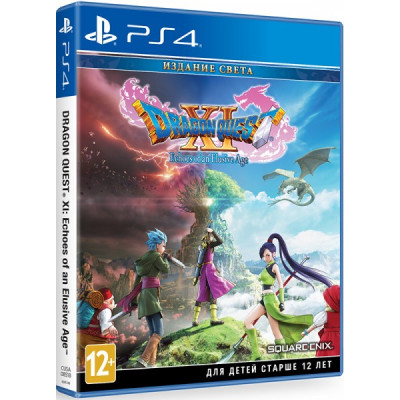 Dragon Quest XI Echoes of an Elusive Age. Издание света [PS4]