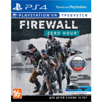 firewall-zero-hour-(tolko-dlya-vr)-ps4